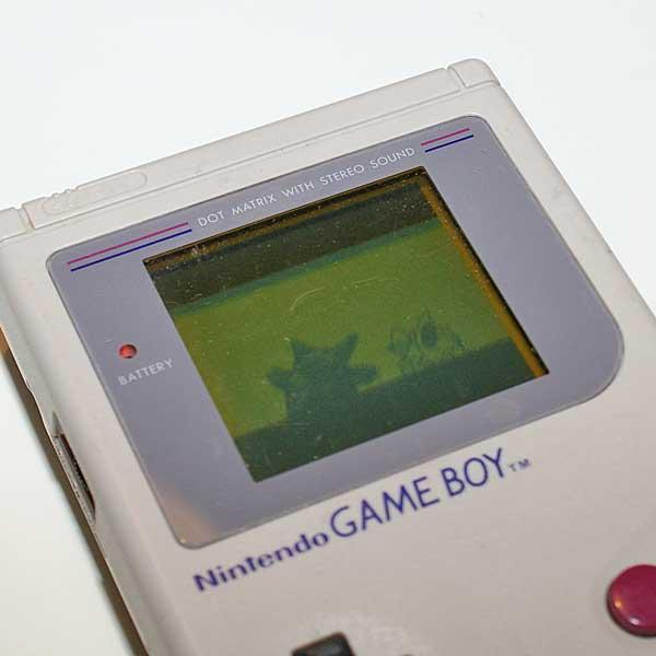 Gameboy, Harmaa