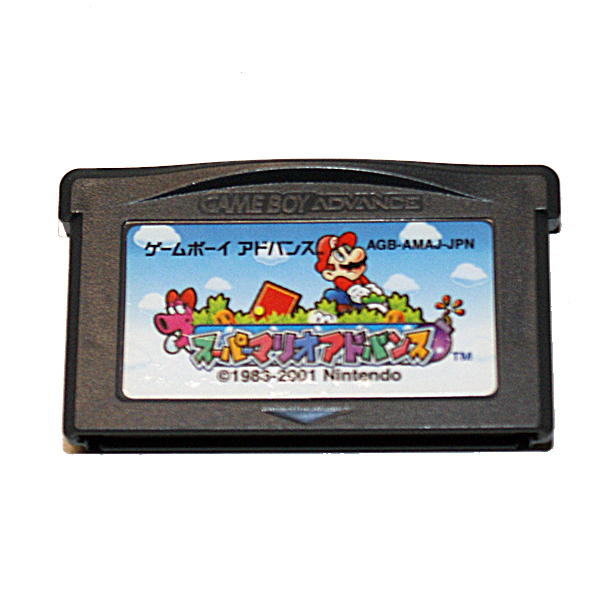 Super Mario Advance (JAP)