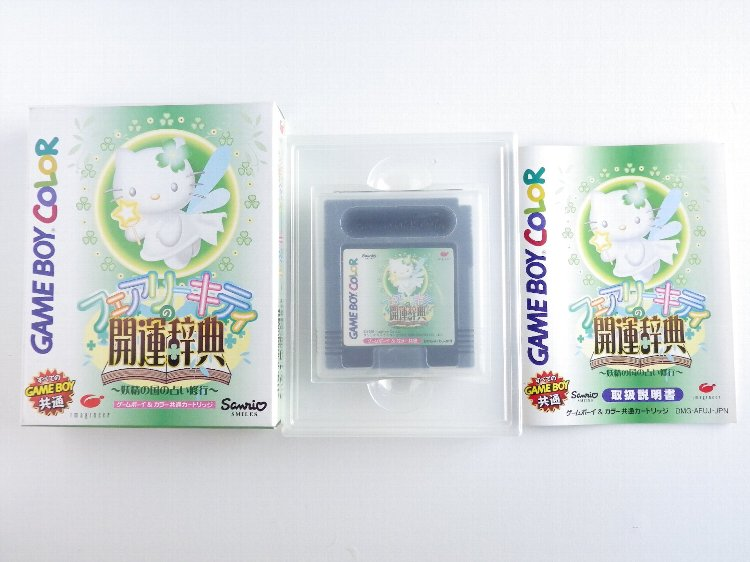 Gameboy Color, Hello Kitty Sanrio Shop Premium Model