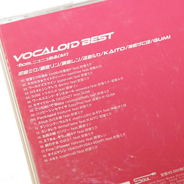 Vocaloid Best (Red) CD