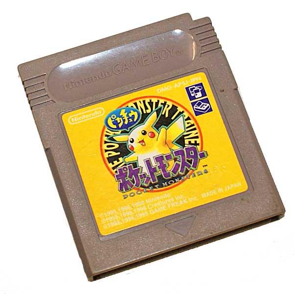 Pokémon Yellow moduli (JAP)