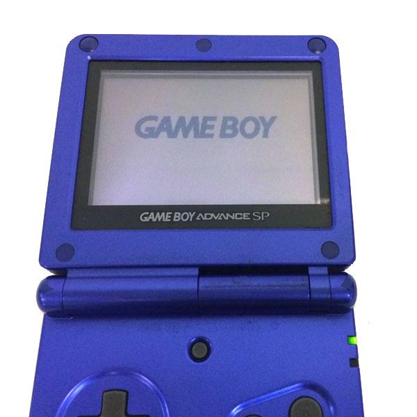 Gameboy Advance SP, Sininen
